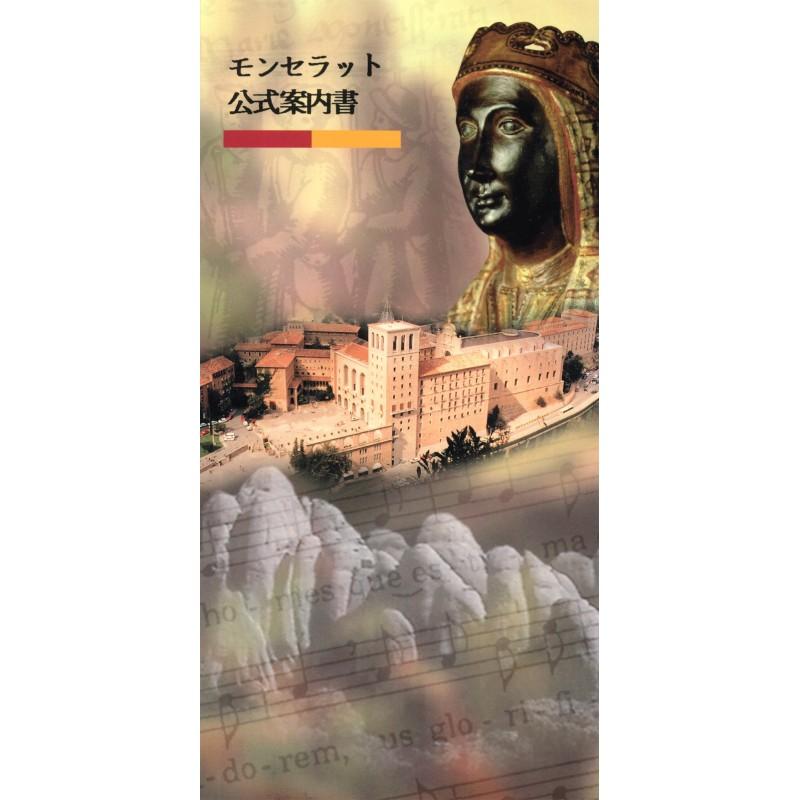 Montserrat. Guia Oficial Japonès