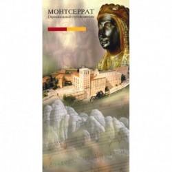 Montserrat. Guía Oficial Ruso
