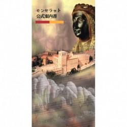 Montserrat. Guía Oficial Japonés